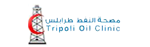 Tripoli Oil Clinic 2